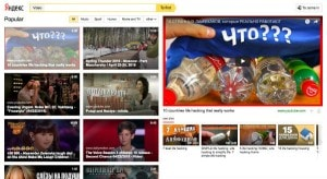 video-dot-yandex-brand-tld-news-screenshot a